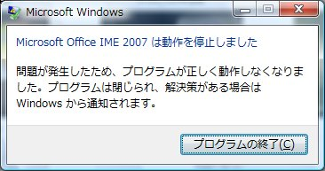 20070204