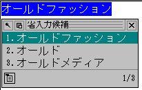 2007021402