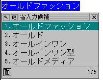 2007021404
