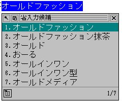 2007021405