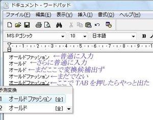 2007021406