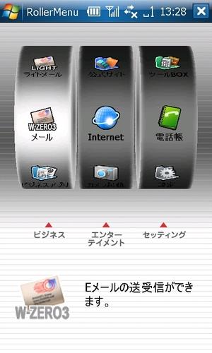 20080330132902